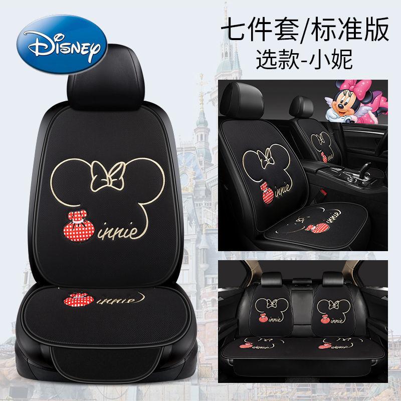 Disney Mickey Mouse Minnie Cartoon Cute Car Summer Breathable Cushion Single Seat Three-piece Set Four Seasons Universal enlarge