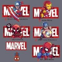 marvel cartoon hero cloth paste t shirt sweater diy avengers alliance spider man us team iron man dead man pattern patch