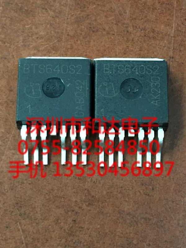 BTS640S2-263-7