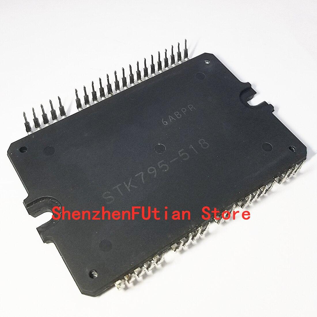 1pcs/lot STK795-518 STK795-5I8 HYB39 New Power Module