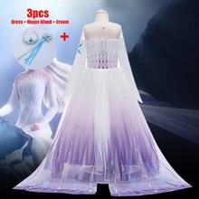 Летнее платье Снежной королевы, детские платья для девочек, детское платье принцессы с длинным рукавом и принтом, платье для косплея 3, 7, 10, 12 ...