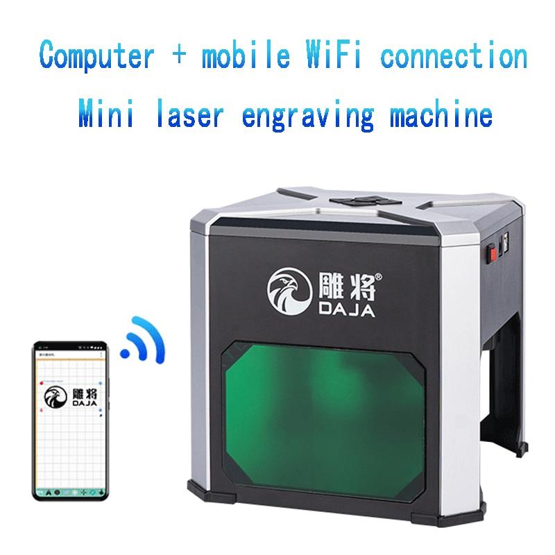Лазерный гравировальный станок 3000 МВт CNC DIY принтер для логотипа режущий станок лазерная гравировальная машина гравировальная Машина дерев...