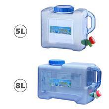 Seau deau de grande capacité pour Camping, conteneur Portable 5l/8l avec robinet, conteneur pour voyage en voiture