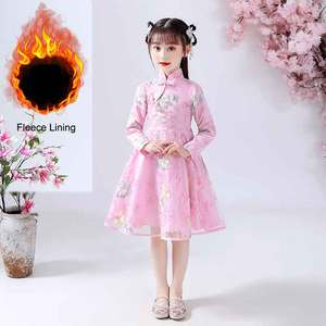 Spring Winter Kids Fleece Dress Flower Jacquard Princess Girls Cheongsam Dresses New Year Christmas Chic Costumes Size110-160