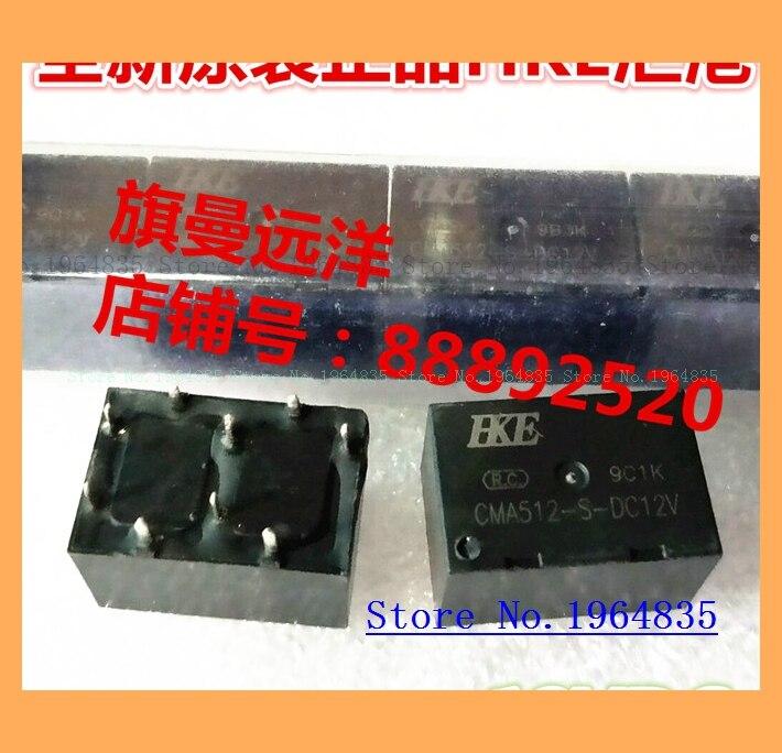 CMA512-S-DC12V 12V 12VDC