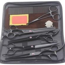Zestaw nożyczek do strzyżenia zwierząt domowych profesjonalne nożyce do psów ścinanie włosów przerzedzenie zakrzywione nożyczki