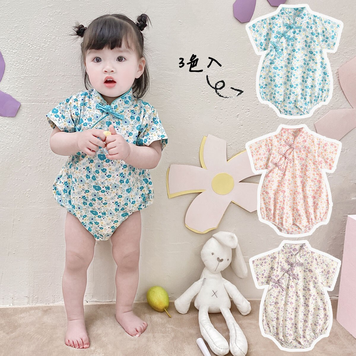 0-3T Baby Girls Clothes Toddlers Girls Kimono Summer Floral Jumpsuits Chinese Style Infant Baby Cost