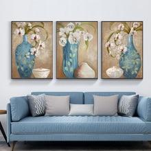 Modern Printing triple painting bottle vase vase rich painting tree living room dining room bedroom home decorative painting