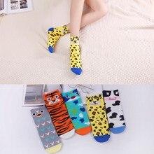 5 Pairs Women Socks Cute Lovely Cartoon Sweet Cotton Socks Female Casual Kawaii Cow Tiger Owl Leopard Animal Socks Funny Socks