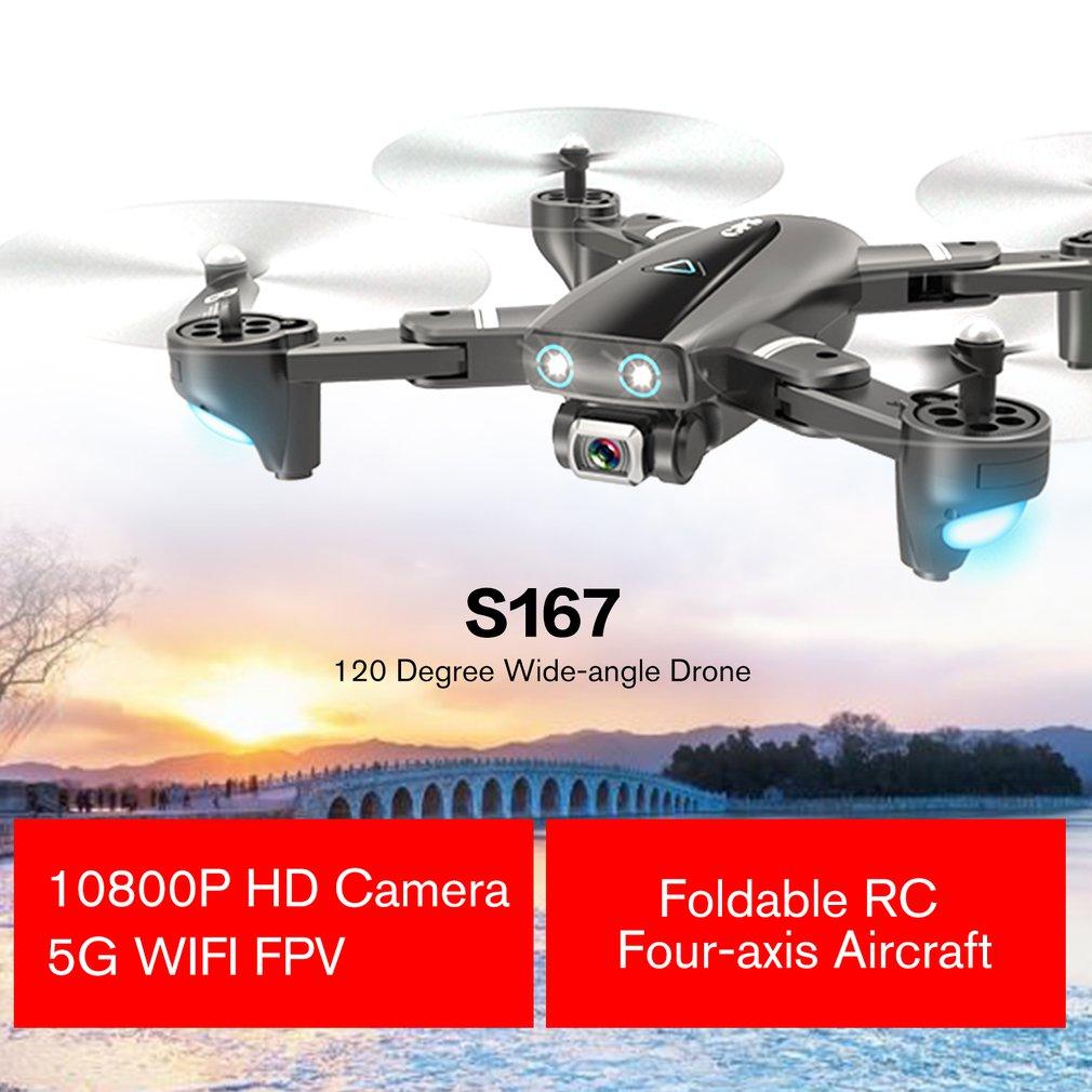 S167 2.4G/5G WiFi FPV 1080P dron HD Grande Angular Câmera Zangão GPS Posicionamento Dobrável RC câmera Zangão Drones Drone Quadcopter RTF