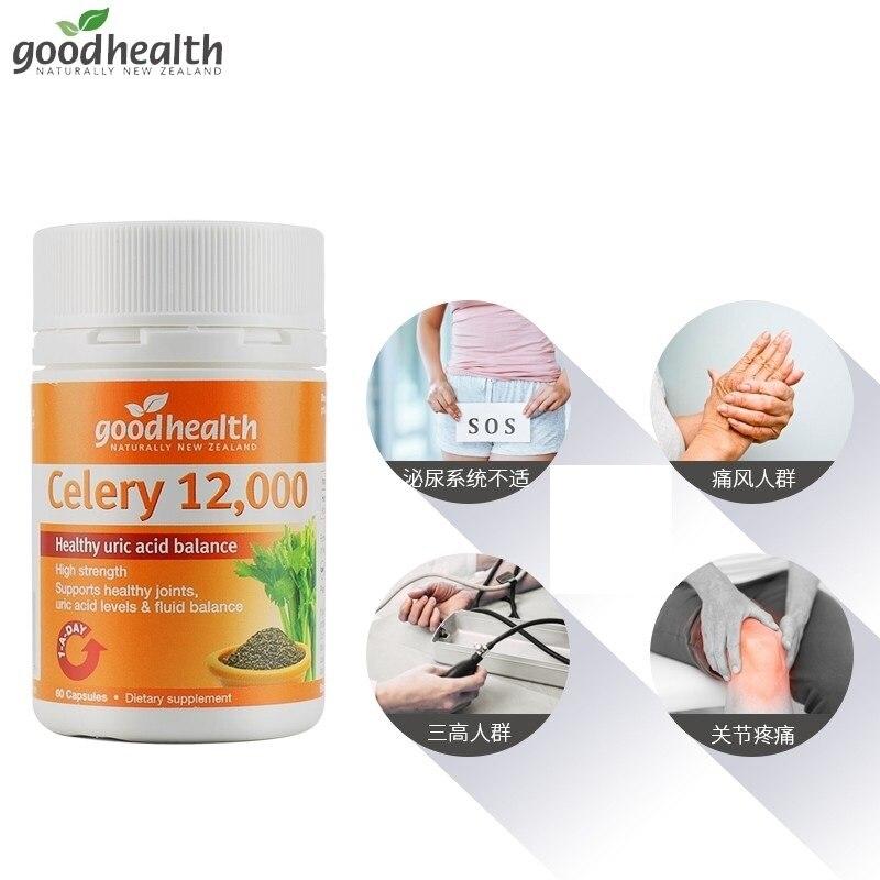 Buena salud, 12000mg, semillas de apio, reumatismo, propiedades diuréticas, tracto urinario, articulación saludable, niveles de ácido úrico, equilibrio fluido