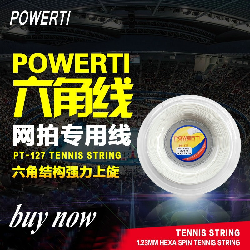POWERTI Hexagonal 200m Reel TennisRacket Line Durable and Affordable Rotating Polyester Line 1.23mm Control Training Line PT-127