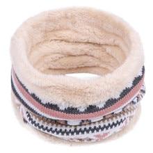 2021 FASHION Children Winter Warm Scarf Boys Girls kids Baby Knitted Collar Neck Scarves шарф Dr
