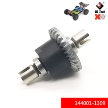 WLtoys 1:14 144001 144001-1309 Front and rear metal gear differential assembly RC car R/C Spare Part