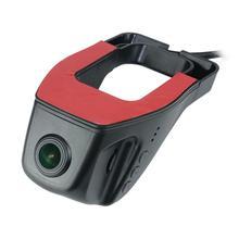 Caméra de tableau de bord à double objectif, enregistrement en boucle, 7002 P, WiFi caché, DVR pour véhicule, style universel de voiture, intérieur, 1290