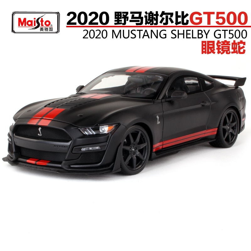 road signature vintage 1968 ford shelby mustang gt 500kr muscle race diecast 1 18 scale metal model cars Maisto 1:18 2020 Ford Mustang SHELBY GT500 Sports Car Diecast Model Car Toy New In Box Free Shipping NEW ARRIVAL 31388