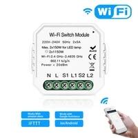2 Way WiFi Smart Light Switch Relay Module Smart Home Smart Life Tuya APP Remote Control Work With Alexa Echo Google Home