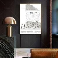 david hockney print two boys aged 23 or 24 hockney black and white art gift idea wall art poster print modern home decor