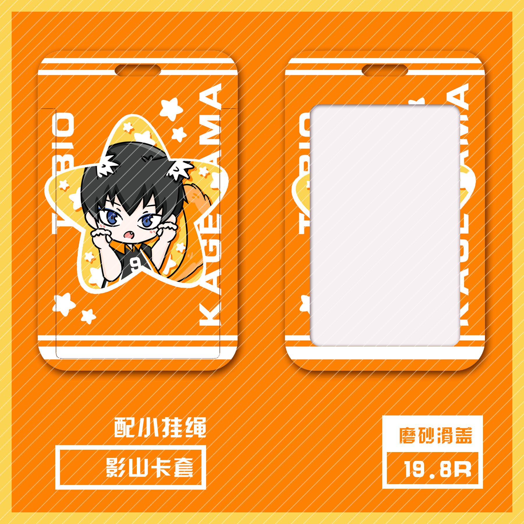 Anime Haikyuu!! kageyama tobio Hinata Shoyo tsukishima kei Oikawa Acrylic Cards Holder Bus Pass Business Card Case Keychain