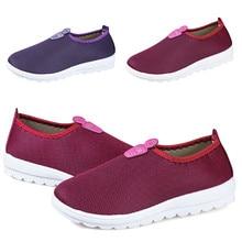 Women's Vulcanized Shoes Solid Slip On Flats Casual Sport Walking Sneakers Loafers Soft Cotton Walki