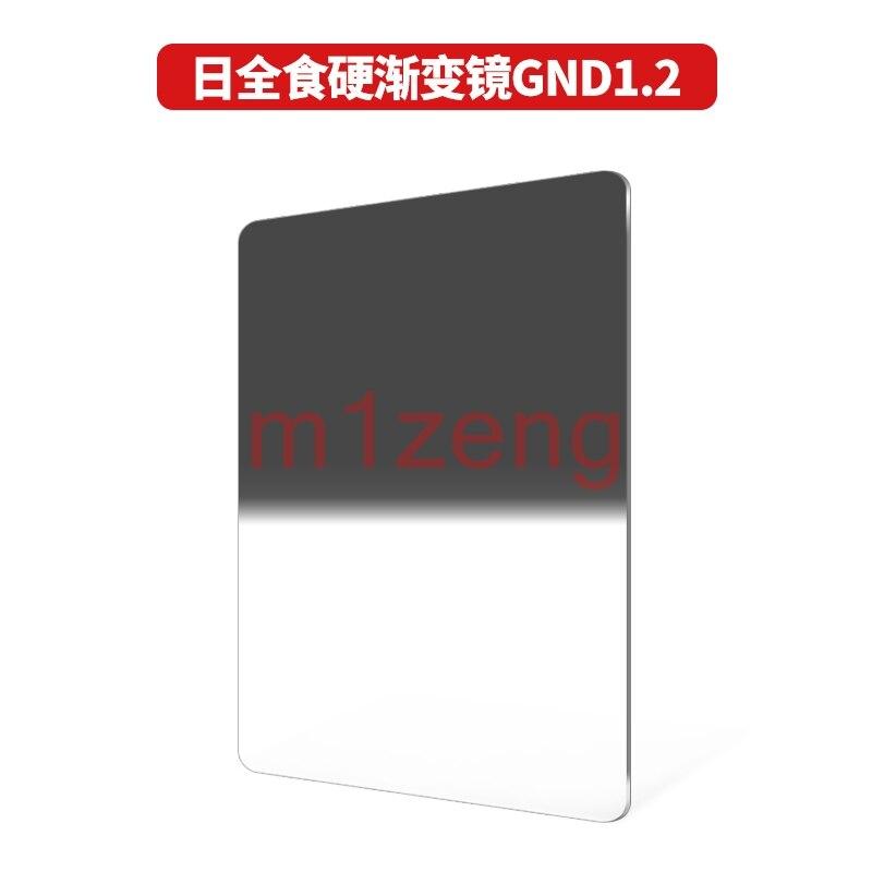 100x150mm 150x170mm nanopro duro gnd0.6/0.9/1.2/densidade neutra câmera nd lente filtro haida