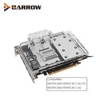 بارو GPU المياه كتلة صالح MSI RTX 2060 VENTUS XS C 6G/OC ، GPU برودة ، دعم مزامنة اللوحة الرئيسية ، غطاء كامل VGA حظر BS-MSV2060-PA