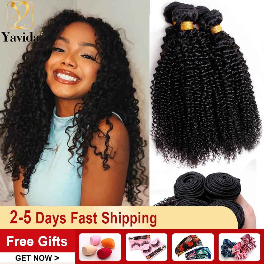 Kinky Curly Hair 1/3/4 Bundles Deal 100% Peruvian Human Hair Weave Bundles Sew In Hair Extension For