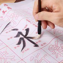 Pas dencre magique eau écriture tissu brosse tapis de tissu quadrillé chinois calligraphie pratique pratique pratique jeu de figures entrecroisées