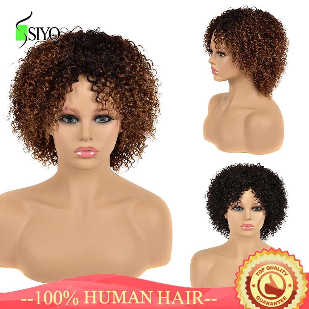 Siyo 100% Human Hair Wigs for Black Women 1b/27 Ombre Short Curly Brazilian Remy Human hair Full Wig