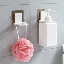 New Bathroom Shower Gel Liquid Shampoo Bottle Holder Plastic Wall Mount Rack Hanger Toilet kitchen supplies Easy Installation