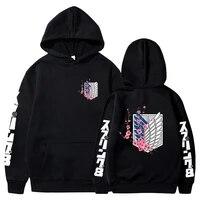 2021 sweatshirt hoodie japan anime attack on titan men streetwear harajuku pullover hoodie cotton fleece winter autumn hoodies