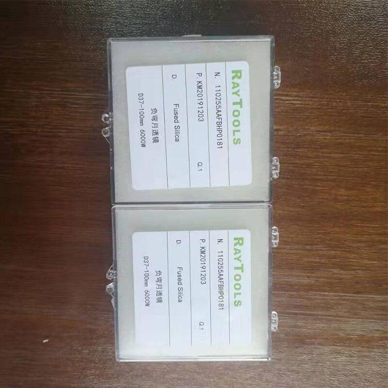 Original Raytools D30 /D37/D38.1mm FL100 125  150 200mm1064nm Fiber Laser focusing  collimating lens enlarge