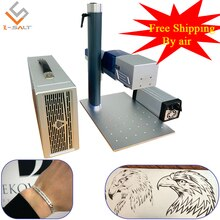 20w machine de marquage laser à fibers métal 20w machine de marquage laser à fibers 20w marqueur laser à fibers