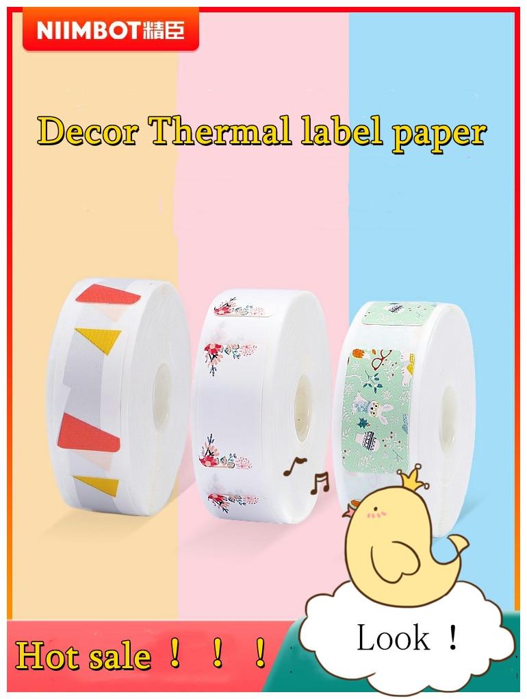 Портативный термопринтер для этикеток Niimbot, карманный прозрачный мини-принтер для штрих-кодов машина с интерфейсом Bluetooth D11