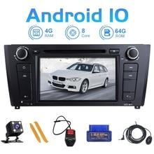 ZLTOOPAI Acht Core Android 10 Auto Multimedia Player Für BMW E87 BMW 1 Serie E88 E82 E81 I20 GPS Navigation radio Stereo Audio