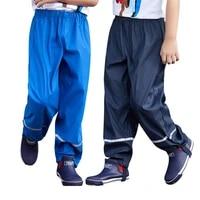 girls boys rain pants children clothes kids pu waterproof rain pants autumn trousers overalls outdoor windproof pants