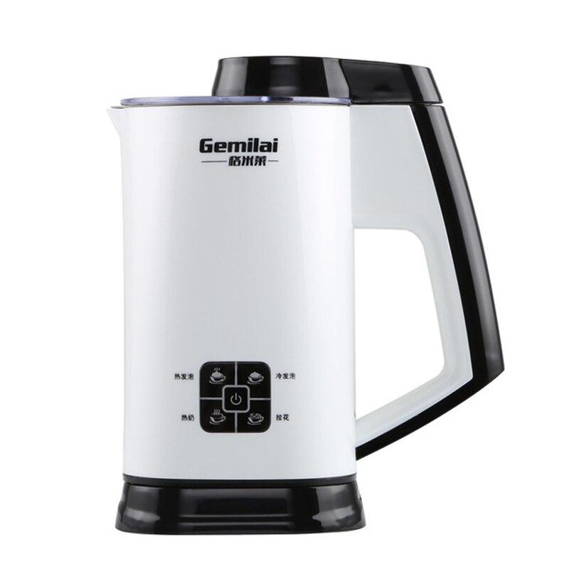 Máquina Eléctrica de espuma de leche de 600 W, cafetera en forma de leche, Espumador de leche frío/caliente de 260ML