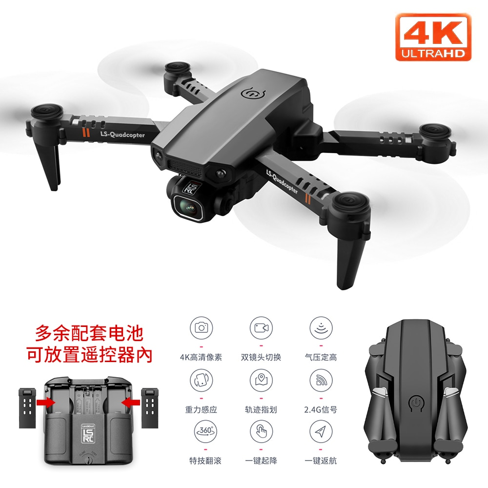 2021 New XT6 Drone/ 4k Dual Lens Profession High Definition Aerial Photography Optical Flow Fixed He