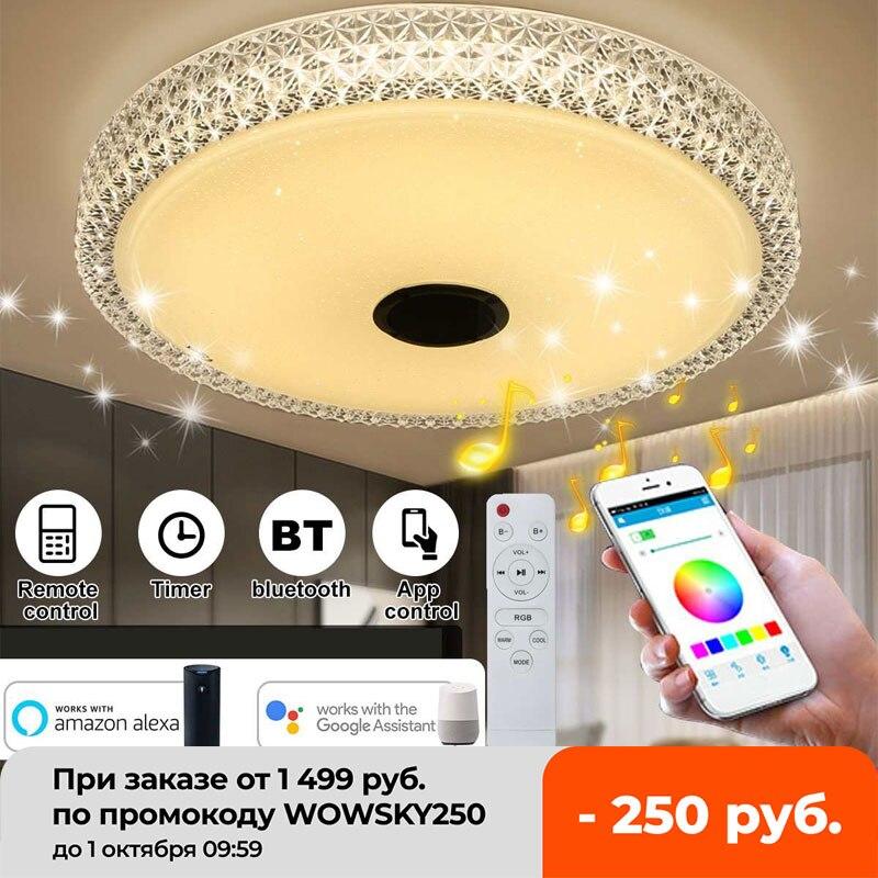 مصباح سقف LED ، سنتيمتر سقف ذكي مع Wifi ، bluetooth ، موسيقى ، متوافق مع alexa go و google و tmall ، 40 سم ، 200 واط