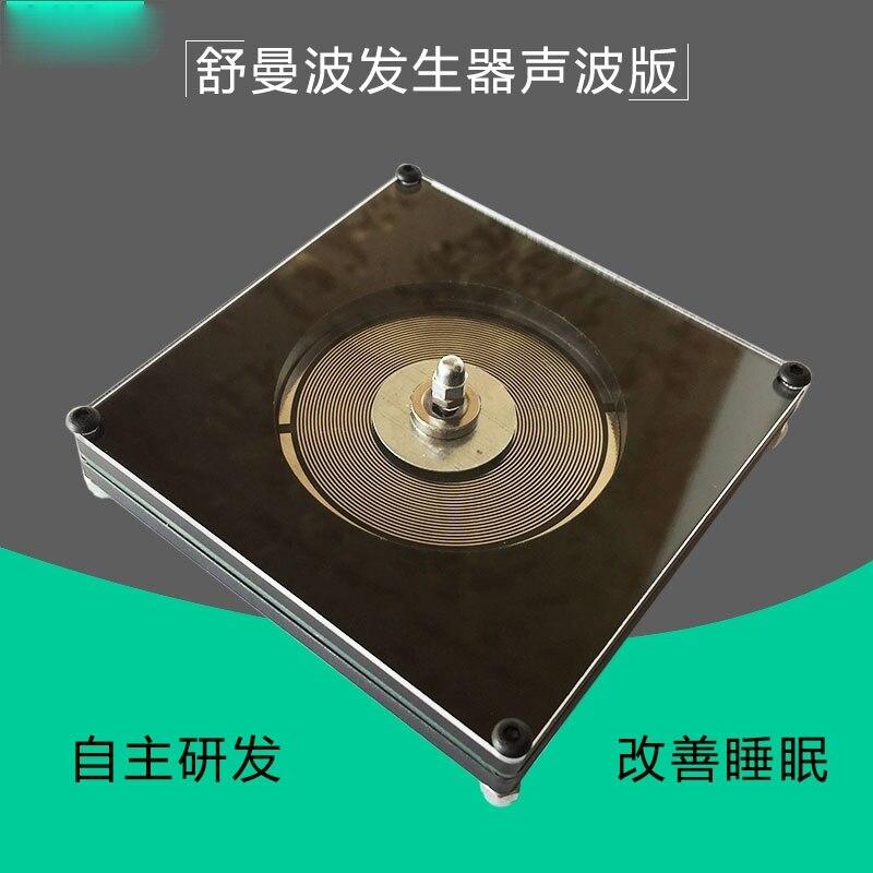 مولد موجة شومان ، نسخة صوتية ، تردد منخفض للغاية 7.83HZ ، وتحفيز النوم العميق وتوطيد AC-S103 الذاكرة