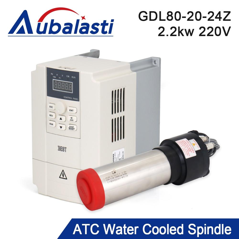 2.2KW ATC المغزل 3HP ISO20 24000RPM AC220V 800Hz 80 مللي متر التلقائي أداة تغيير المغزل موتور NPN PNP ل نك راوتر النقش