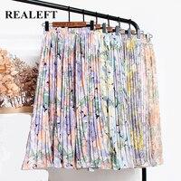 Нежная юбка-плиссе в цветочек Посмотреть