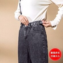 2021 New Autumn and Winter Fleece-Lined Thickened Straight Jeans