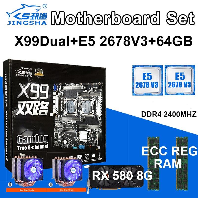 X99 כפולה מעבד לוח האם סט עם 2pcs XEON E5 2678V3 מעבד 2*32gb = 64gb ddr4 ecc reg 2400mhz ECC REG RAM זיכרון RX 580