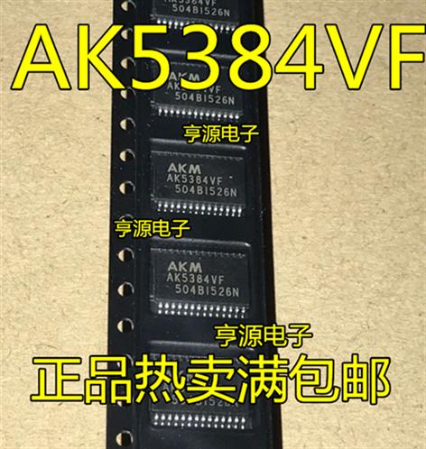 AK5384 AK5384VF TSSOP28