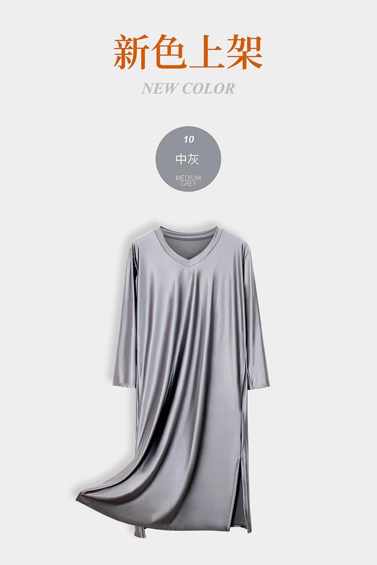 DROZENO frauen einfarbig Kleid seidige farbe lange rock, lose hause service einteiliges pyjamas, v-ausschnitt lange nachthemd
