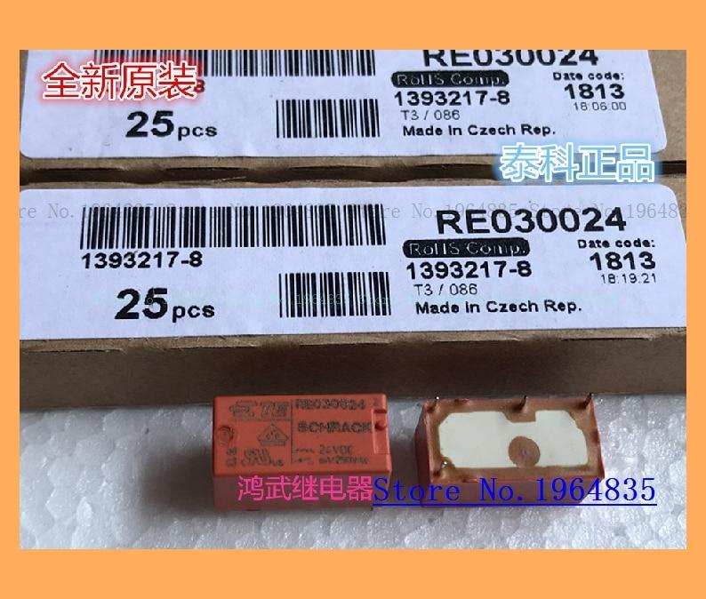 Re030024 24 24vdc