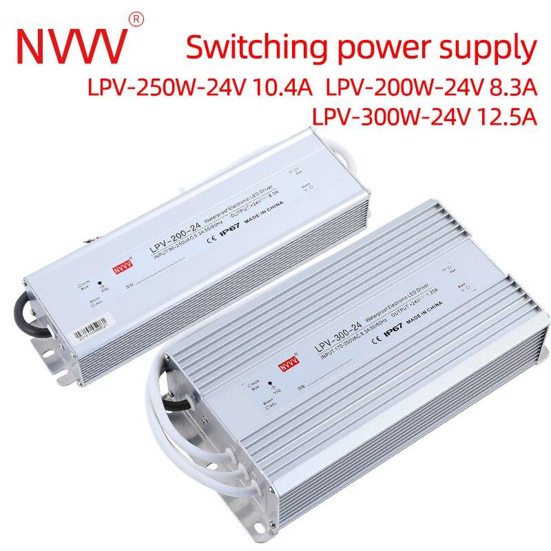 Fuente de alimentación conmutada impermeable NVVV lpv-100w / 150w-24v 12V impermeable constante presión LED IP67 suficiente potencia