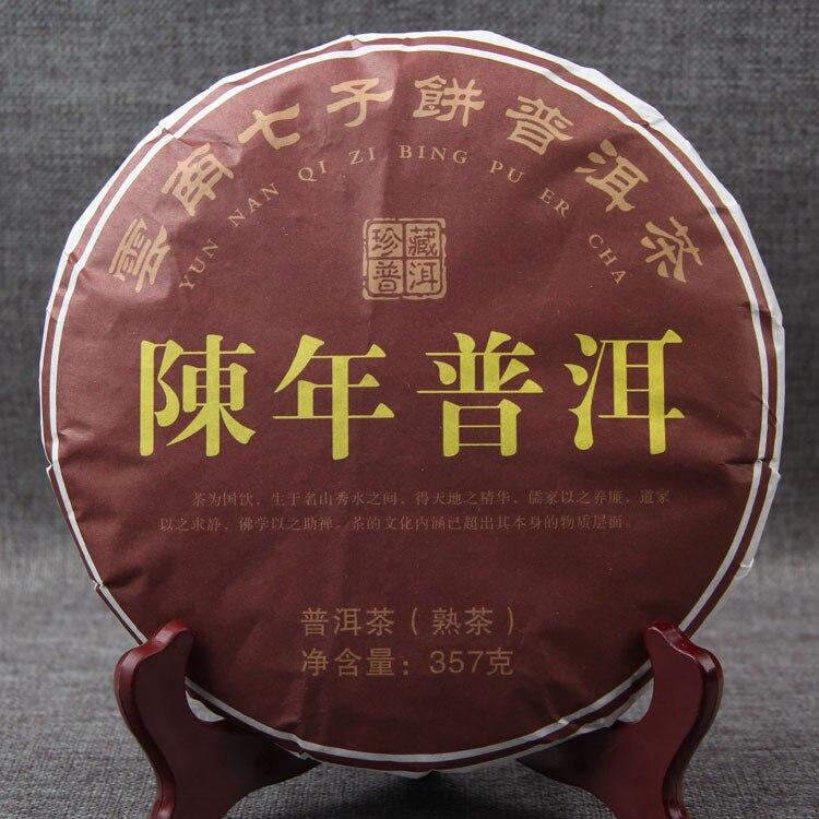 2017 yunnan qizi cake pu-erh chá velho shu pu-erh coleção maduro pu-erh 357g