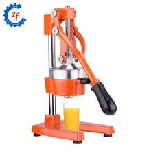 Exprimidor manual de Granada de acero inoxidable extractor de exprimidor de limón naranja lento para el hogar